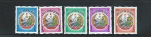 Laos 272-276  MNH
