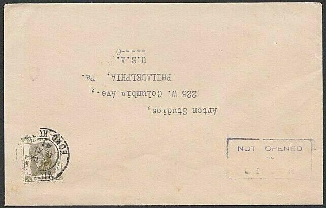 HONG KONG 1941 (8 April) cover to USA - NOT OPENED BY CENSOR + censor #....54739