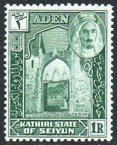 Aden (Kathiri State of Seiyun) 1942 1r  South Gate, Tarim MNH