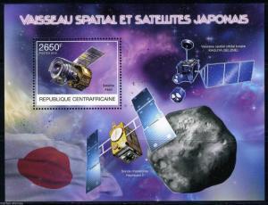 CENTRAL AFRICA 2012 JAPANESE SPACE PROGRAM & SATELLITES SOUVENIR SHEET MINT NH