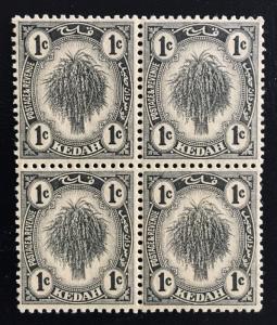 Malaya Kedah Definitives 1922 1c of 4V Block MH SG#52 M1924
