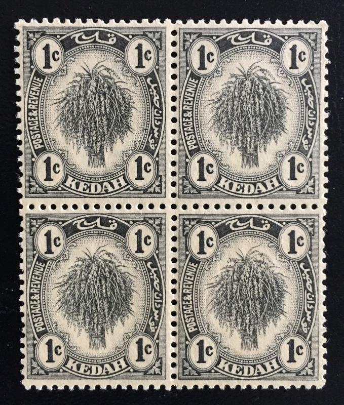 Malaya Kedah Definitives 1922 1c of 4V Block MH SG#52 M1924
