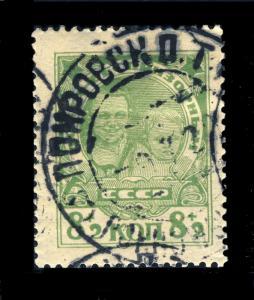 RUSSIE / SOVIET UNION 1929 (19 Apr)  POKROVSK P.T.O.  Date Stamp /Mi.315 (CTO)
