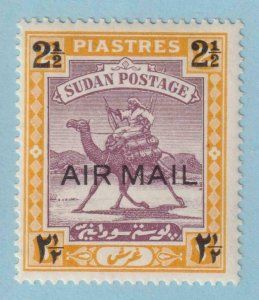 SUDAN C16 AIRMAIL  MINT HINGED OG * NO FAULTS EXTRA FINE!