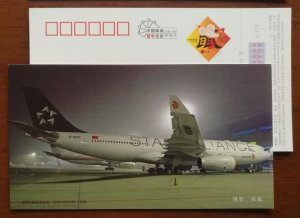 Airbus A330-243 wide body airliner,Star Alliance livery,CN 08 Air China PSC