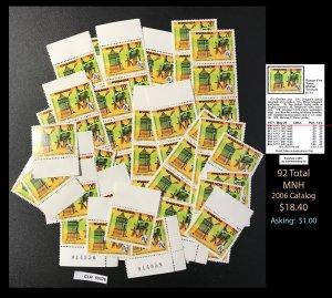 Rwanda Dealer's Lot ~ Sct. 809 ~ 92 tot Cat: $ ~ CLR90576