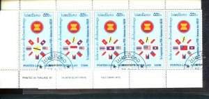 LAOS #1359A-1 USED FOLDED SHEET OF 50 Cat $48