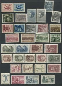 Czechoslovakia  1950 Mi 605-642+Block 12 MNH Complete Year( - 1 Stamp)  Cv 12...