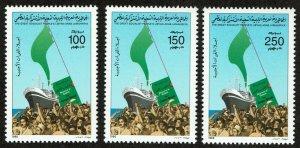 HuskyStamps ~ Libya #1590-1592, set of 3, Mint Never Hinged MNH,  4 pictures