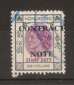 Hong Kong 1972 $200 Contract Note