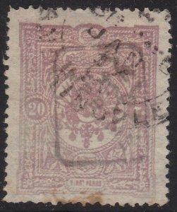 1892 Turkey/Turquie/Turkey - Prints N°8 20pa. Rosa Used