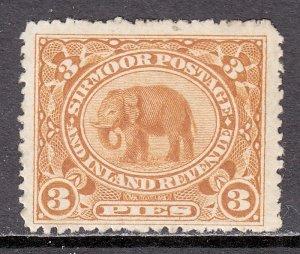 India (Sirmoor) - Scott #11 - MH - Disturbed gum - SCV $5.45