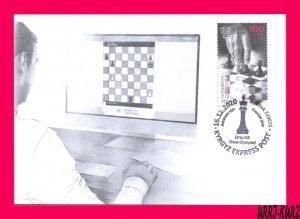 KYRGYZSTAN 2020 Sport Game Online Chess Olympiad Mi KEP158 Maxicard Maximum Card
