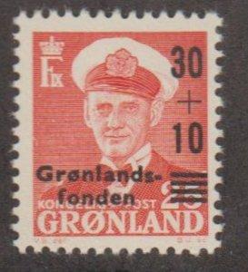 Greenland Scott #B2 Stamp - Mint NH Single