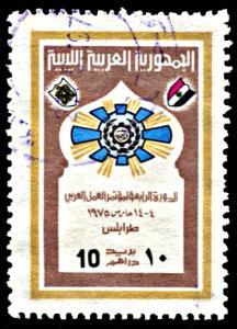 Libya 563, used, Arab Labor Congress