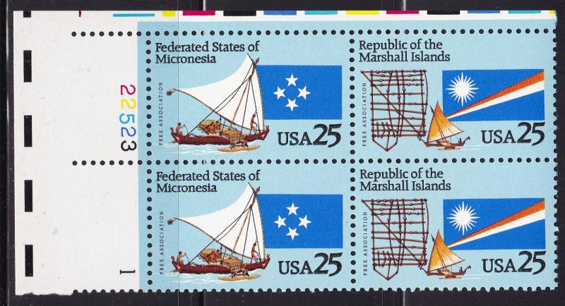 United States 1990 Republic of  Marshall Islands Micronesia Plate Nr Block VF/NH