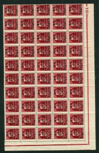 GERMANY; BAVARIA 1899 early classic Freistaat surcharged issue Large MINT BLOCK