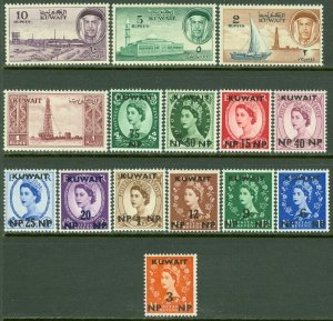 EDW1949SELL : KUWAIT 1957-59 Scott #128-39 VF MNH Also #149-52 VF MOGVLH Cat $65