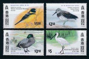 Hong Kong MNH 784-7 Migratory Birds Fauna 1997