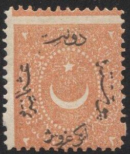 TURKEY 1869 Sc 23  Scarce 2pi MNH  VG, Cat. $200