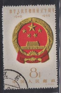 PEOPLES REPUBLIC OF CHINA Scott # 442 Used