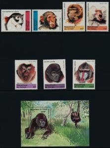Congo PR 951-8 MNH Primates