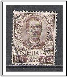 Italy #83 Victor Emmanuel III Used
