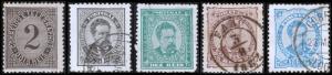 Portugal Scott 57, 58b, 59a, 60b, 61 (1882-84) Used/Mint H F-VF, CV $41.85 B