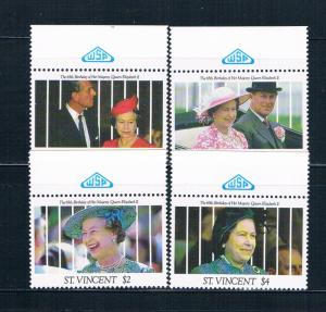 St Vincent 1485;1488;1990-91 MNH Queens 65th Birthday 1991 (S0914)