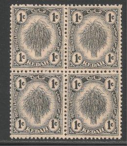 Malaya - Kedah #24 (SG #52) VF MNH - 1922 1c Sheaf Of Rice