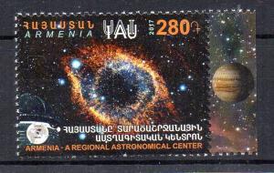 ARMENIA - 2017 - REGIONAL ASTRONOMICAL CENTER -