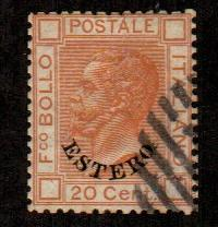 Italy Offices Abroad #7  Used  Scott $30.00