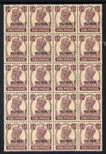 Kuwait 1945 KG6 1/2a purple block of 20 (4x5) unmounted m...