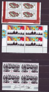 Z660 JLstamps 1998 germany sets of 1 blk,s 4 mnh #1991,1993,1999 designs