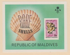 Maldive Islands Scott #793 Stamp - Mint NH Souvenir Sheet