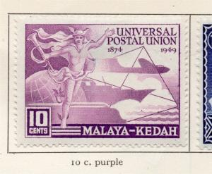 Malaya Kedah 1949 Early Issue Fine Mint Hinged 10c. 207962