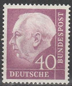 Germany #713 MNH  (S1235)