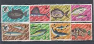 ASCENSION (MM151) # 118-125 VF-MH  VARd,sh 1968-69 VARIOUS MARINE LIFE STAMPS