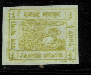 india - jaipur state- stamps lmm double printed very rare