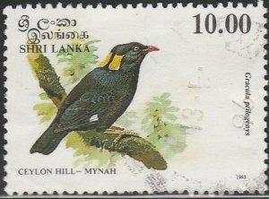 Sri Lanka,#1082 Used, From 1993