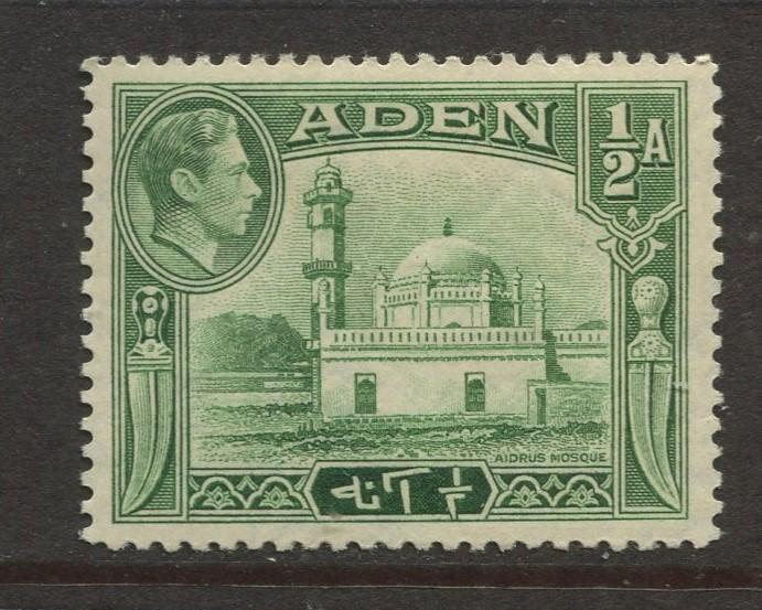 ADEN - Scott 16 - KGVI Definitive Issue - 1938 - MLH - Single 1/2a Stamps