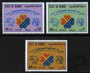 Kuwait 1983 World Communication Year perf set of 3 unmoun...