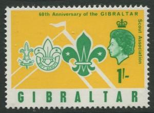 Gibraltar #212 QEII MNH  Scott CV. $0.25