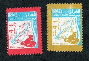 1995  - Iraq - Channel project Saddam River - Map - Complete set 2v.MNH**