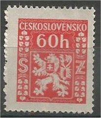 CZECHOSLOVAKIA, 1947, MNH 60h, Coat of Arms Scott O8