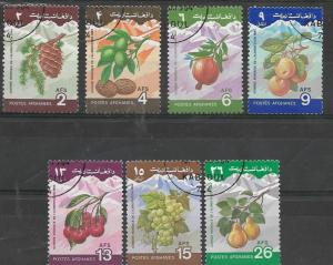 AFGHANISTAN Afg-5  A SET OF 7 USED MIXED FRUITS STAMPS