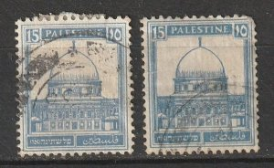#76 Palestine Used lot of 2