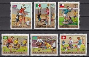 Manama, Mi cat. 284-289 A. Soccer Winners o/print on Soccer issue. *