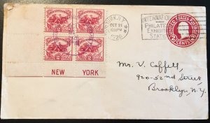 629 block (from 630 sheet) on U429 env., Second IPEX Cancel, Vic's Stamp Stash