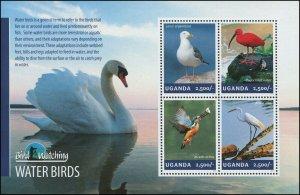 Uganda 2014 Sc 2115 Birds Swan Egret Ibis Kingfisher CV $8